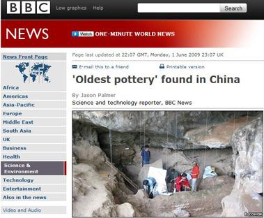 bbc_penemuan1